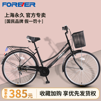 Shanghai permanent brand bicycle 24 inch 26 men and women light walk to work commuter cycling students adult adults