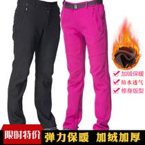 e249e48f11 Winter plus velvet padded pants men and women windproof Waterproof Outdoor  plus fertilizer plus size fleece