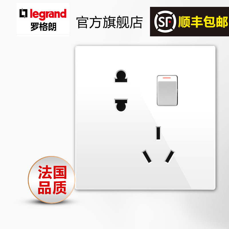[The goods stop production and no stock]Legrand switch socket panel tcl official code white Ya Jing with switch 5 five two three plug power type 86