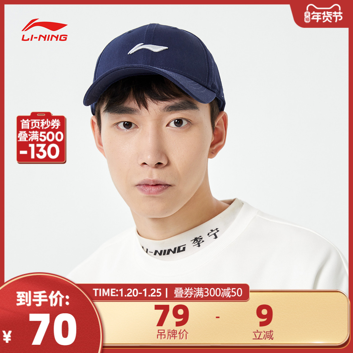 Li Ning baseball cap men and women with the new sports fashion series black sports cap LOGO baseball cap