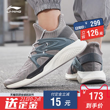 Li Ning Casual Shoes Men's Shoes 2019 New Integral Weaving Light Socks Shoes Men's Low-Up Sports Shoes Men