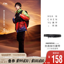 HuaChenYu the same Li Nings Road detective show Dunhuang joint belt new casual mens and womens fashion belt