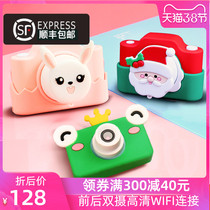 Childrens camera toy Chu gift Van Meng can take pictures digital camera card small single eye can print baby cartoons.