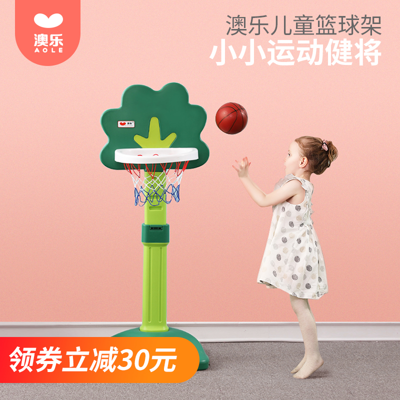 Aule Children's Basketball Frame Baby can lift and drop the basket frame Basketball Frame Indoor Home Boys Ball Kids Toys