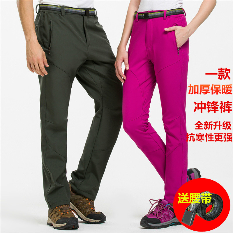 Outdoor Charge Pants: Men's Fall and Winter Plushing, Thickening, Cold-proof, Wind-proof and Warm-keeping Women's Soft-shell Plush Climbing Pants