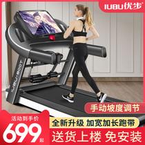 优步跑步机家用款小型女男折叠家庭式静音电动走步室内健身房专用