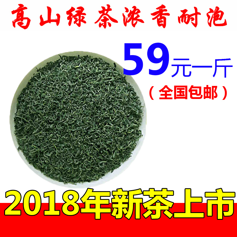 Alpine Green Tea 2019 New Tea Yuexi Cuilanchun Tea Luzhou-flavor 500g Bag Yunwu Green Tea