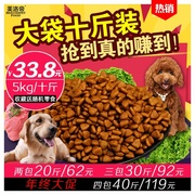 5KG10 Jin Tactic golden dog food Ha J Chiesa Moyer large medium small dog puppies 20 general