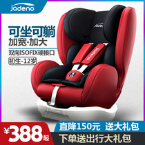 Car baby baby child safety seat 360 degrees rotating 0-4-12 years old car can sit and lie