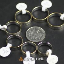 Propient articles -- Shurangama Mantra Ring Ring Pendant