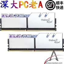 Chic 16G DDR4 3000 3200 3600 4266 8G * 2 комплекта королевской алебарды с подсветкой RGB-памяти