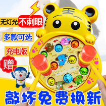 Children playing Gopher Toy toddler puzzle Large mouse baby boy girl 0-1-2-3 years old 6