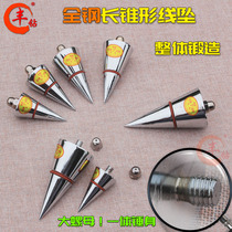 All steel line pendant high precision line hammer drop line tourbillon line Hammer Feng Drill building vertical tool hanging wire Tuo
