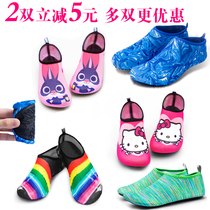 Men and women barefoot soft shoes snorkeling shoes diving beach shoes anti-skid treadmill shoes Beach socks children wading swimming shoes