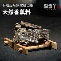 Ali auction full of oil material agarwood worm leak 5g of crushed material Vietnam Nha Trang raw material Incense tea bubble wine