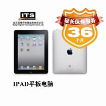 Планшетный ПК ноутбука с расширенной гарантией 3 лет(для модели цены 10001-15000 юаней)