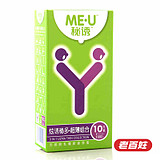 Secret to avoid the condom Hyun seductive super thin combination of sexy condoms 10 adult family planning supplies