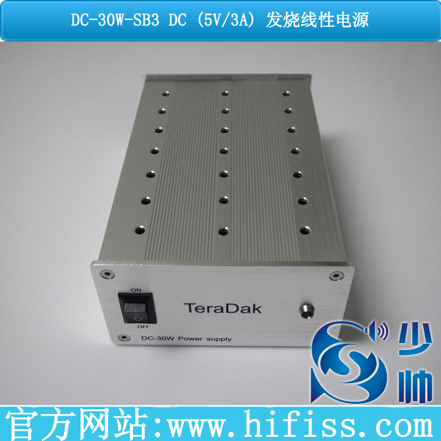 TeraDak DC-30W 24V//1A linear power supply