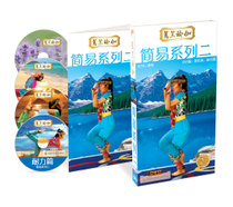 Hui LAN Yoga Beginners Simple Series two DVD three-disc in-room gift CD to enhance the temperament of strong body