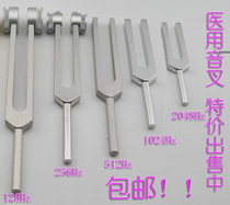 128HZ Tuning fork 256HZ Tuning fork 512HZ tuning fork 1024HZ 2048hz Aluminium bag tone whack