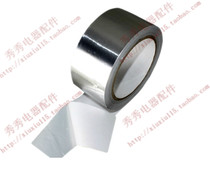 Foil tape heat-resistant aluminum foil paper for insulation pipe water heater exhaust pipe air conditioning pipe large thick aluminum insulation paper