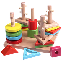 Colorful smart disk wooden geometry paired with disassembly blocks five sets of columns wooden profit toys 0.6