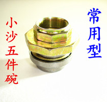 Electric vehicle faucet steel bowl direction bearing sand five pieces bowl steel bowl front fork bearing electric vehicle accessories