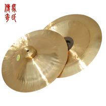 Markov 28.30.33.35cm cymbals Bronze cymbals band cymbals ringing cymbals lion and cymbals musical instruments cymbals professional cymbals