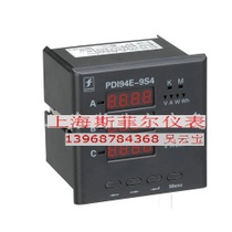 PD194E-9S4 multifunction power meter PD194E-9S9 PD194E-9S7 PD194E-9S4G