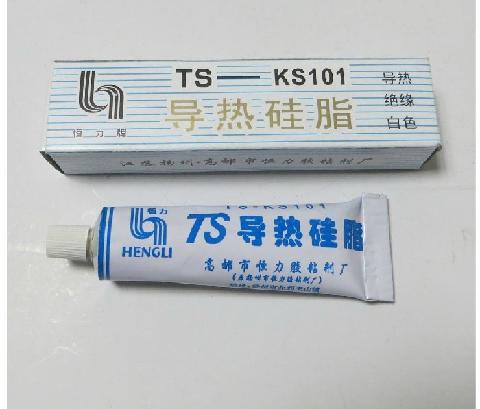 7 32 2 Bags Spray Glue All Purpose Adhesive Wallpaper Glue