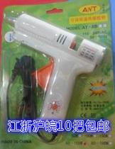 Ant brand temperature-regulating hot melt adhesive gun Belt indicator hot glue gun adjustable constant temperature AT-8B 40-150W