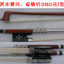 4 4 3 4 1 2 1 4 1 8 high-grade handmade sumu violin Special Bow Special Promotion price pack