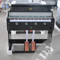 Danfeng Brand Pedal organ (five sets of full double tone) 99-1a type Rural primary school teaching foot organ