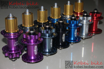 14 Kinds of Boxed Hoe Mountain Bicycle High-end Bearing Drum Ev Pro 240T Fast Disassembly/Bucket Shaft Complete