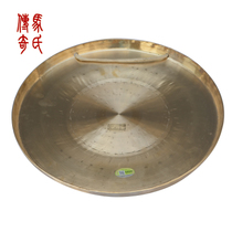 Markov legend diameter approx. 36cm low tiger Sound gong stage bronze Sanjian props