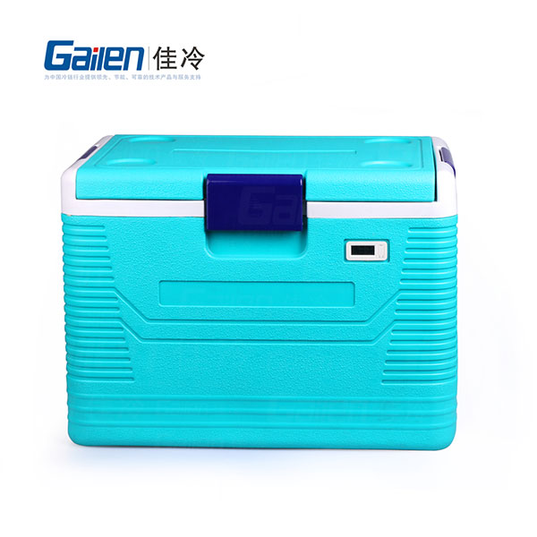 GL-53L Drug Delivery Vaccine Box Drug Transport Box