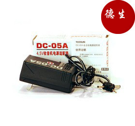 Tecsun / Desheng DC-05A external power adapter transformer radio power adapter power plug