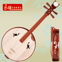 Le soul mahogany shell carving big Ruan national musical film Mahogany Big Rambe big Ruan send leather big Ruan bag paddle
