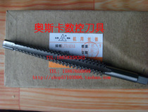 Trapezoidal wire Tapping T-type taps TR10 12 14 16 18 20 22 24 26 28 30*2*3*4*5*6