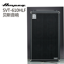 Great Wall musical instrument Ampeg Amber SVT-610HLF electric decice split speaker 600W box 6x10""