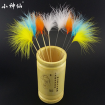 Small fairy hibiscus Wang big hair stick long hair goose hair stick beauty hand massage soft big hair stick multi-color optional
