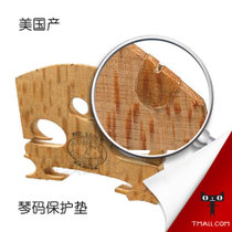 Violin sheepskin pad piano code protection pad sheepskin pad E string code protection pad a string protection against subsidence