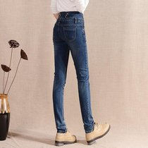 Fall 2015 new Korean high waist stretch pencil pin feet ladies slim slimming denim pants women boomers