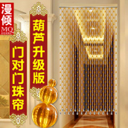 Diffuse tilt door curtain bead crystal crystal on the bathroom living room bedroom partition door curtain crystal curtain