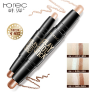 Han Chan beautiful Concealer Concealer Stick & double shadow stick V STEREO face Biying high light brighten silkworm pen cream