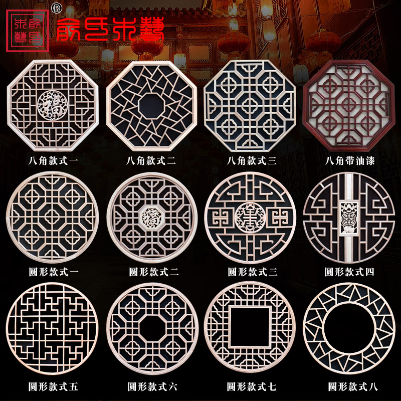Dongyang Wood Carving Antique Solid Wood Hanging Parts Chinese Decoration Lampshade Hanging Roof Circular Flower Window Lattice Circular Window Octagonal Customized