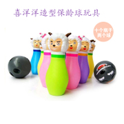 The puzzle of parent-child play toy bowling fitness toys toys Beaming with Joy other children's toys