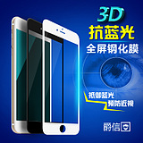 Jue letter iphone6plus tempered glass film Apple 6splus tempered film 3D full screen cover protective film