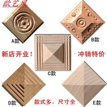 Dongyang wood carving European-style square Roman column decorated solid wood pyramid decal Roman column head square solid wood patch.