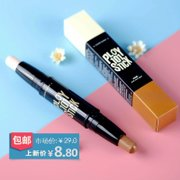 Double stick Concealer pen & shadow stick bright high light cream silkworm pen Biying stereo bronzing pony recommended